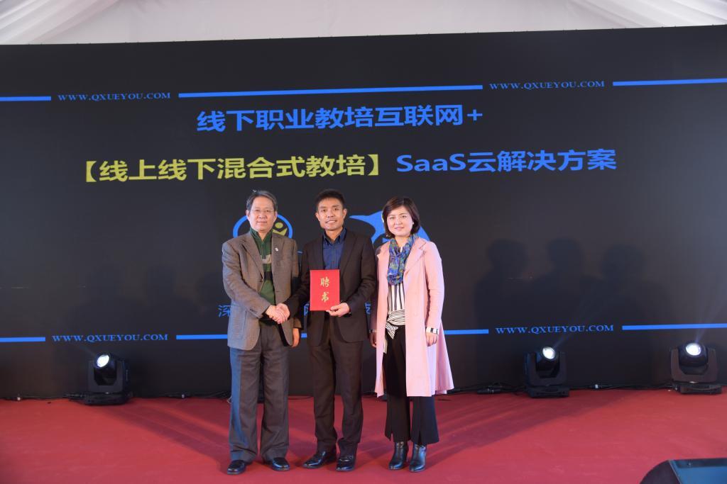 副校长贾明远赴广东参加校友创新创业工作交流会